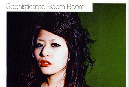 REVOLUTION – SOPHISTICATED BOOM BOOM